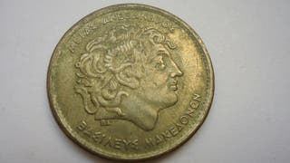 Monedas de 100 Dracmas Griega