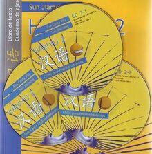 HANYU 2 - Chino 3 CDs de uso enUNED