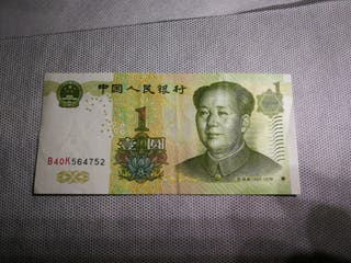 billete de 1 yuan chino año 1999