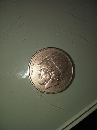 moneda coleccion griega