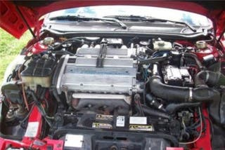 fiat coupe turbo compro