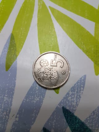 5 pesetas del mundial del 82