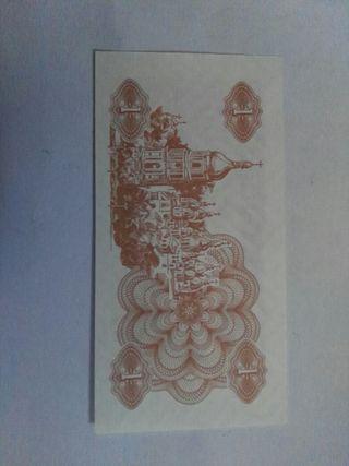billete de ucrania
