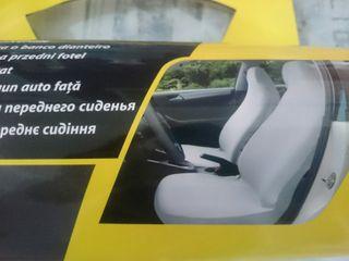 fundas asiento delantero coche blancas universal