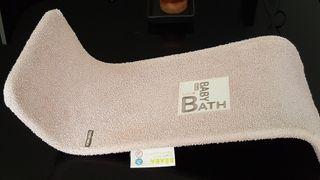 Hamaca baño Beaba