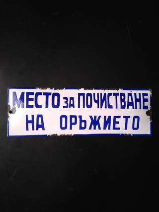 placa militar