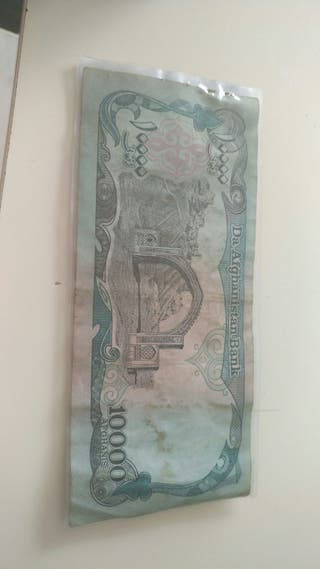 Dinero Afganistán