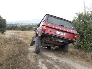 Range Rover V8 3.9efi