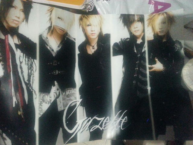 Poster The Gazette