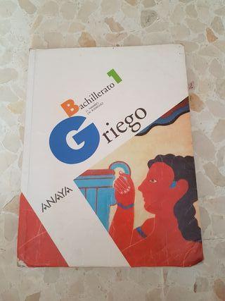 libro griego 1 bach anaya