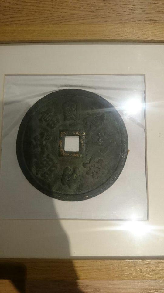 moneda japonesa decoración