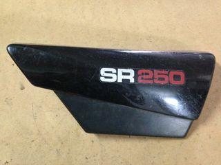 Tapa lateral Yamaha Sr250