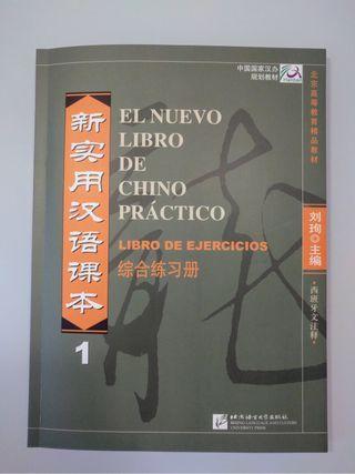 Libro de ejer. chino practico