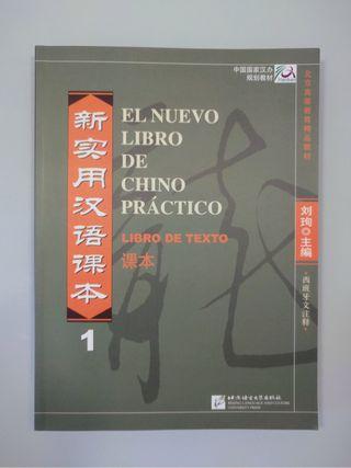 Libro texto chino practico