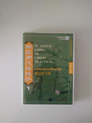 DVD Chino practico