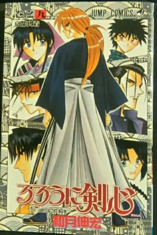 manga japonés comic