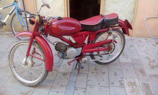 Moto antigua gutzzi