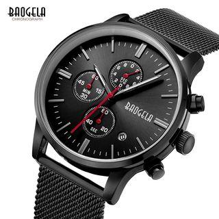Elegante reloj metálico