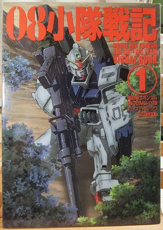 Libro Mobile Suit Gundam 08 Visual Book