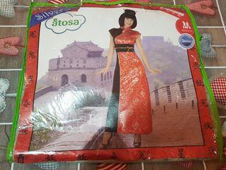 Difraz Geisha
