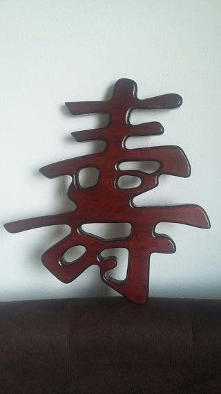 Letra china madera