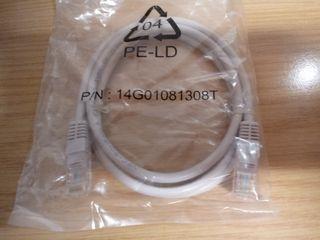 Cable de red sin estrenar