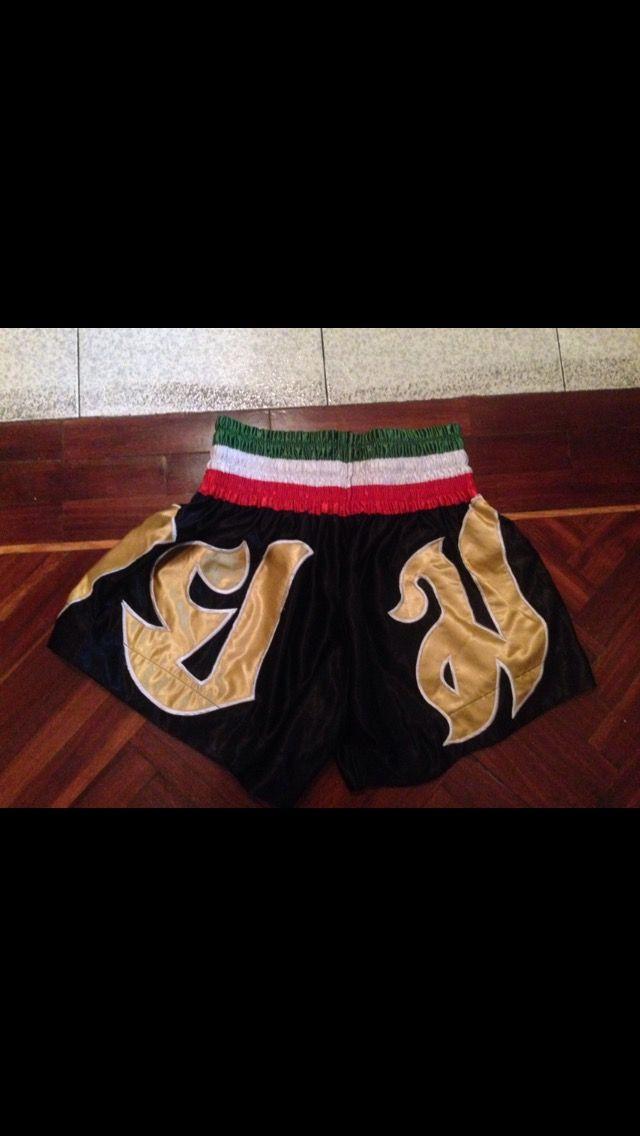 Pantalon Muay thai