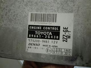 Centralita Toyota 2zz-ge desbloqueada. Sin inmo.