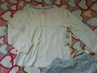 Pijama niña 3 años