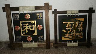 conjunto de cuadros Japoneses