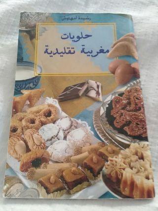 libro en arabie