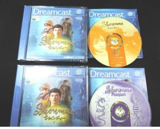 Shenmue Dreamcast 1