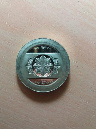 moneda de plata 5000 pesos uruguay
