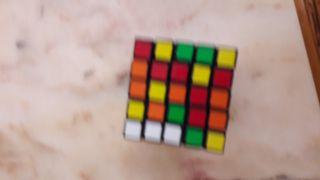 cubo de rubik 5×5