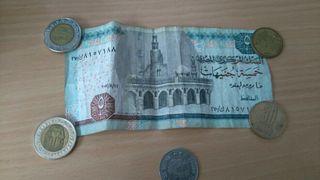1 Billete De Egipto ,3 Monedas de Egipto 1 moneda