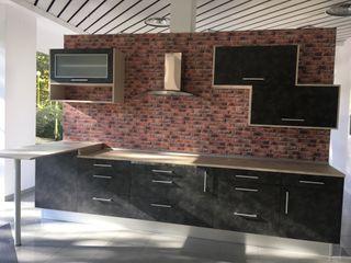 Muebles de cocina de segunda mano por en la for Wallapop lleida muebles