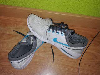 Zapatillas nike janoski max