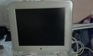 pantalla apple