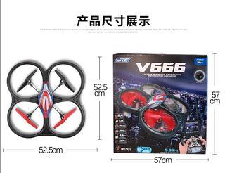 drone semiprofesional