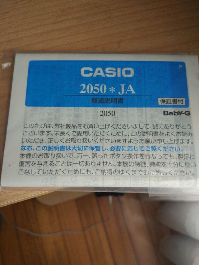 casio bgw-100