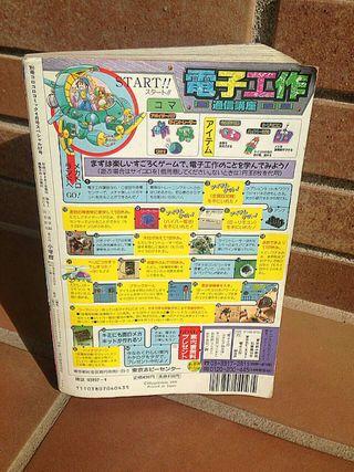 Manga japonés año 1999 de 600 páginas