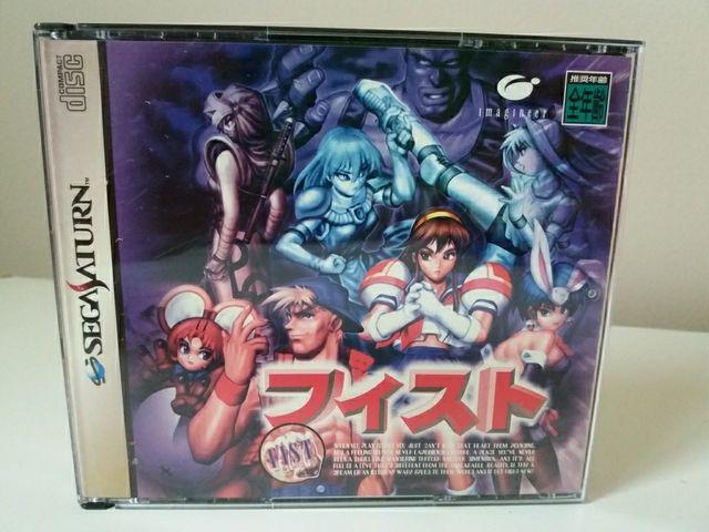 Juego Fist Version Japonesa Para Sega Saturn De Segunda Mano Por