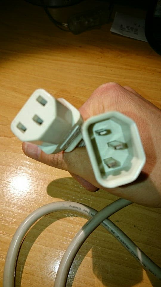 Alargador cable alimentación