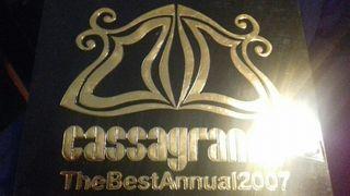 Cassagrande the best annual box cd
