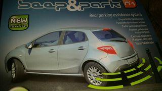 Sensor coche
