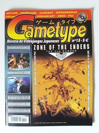 Revista de Videojuegos Gametype N° 13