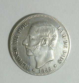 OCASIÓN Moneda 5 PESETAS DE PLATA