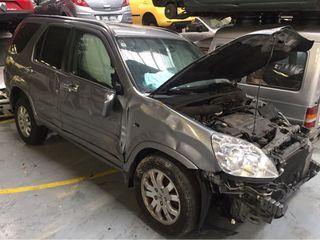 Despiece Desguace Honda Crv 2009