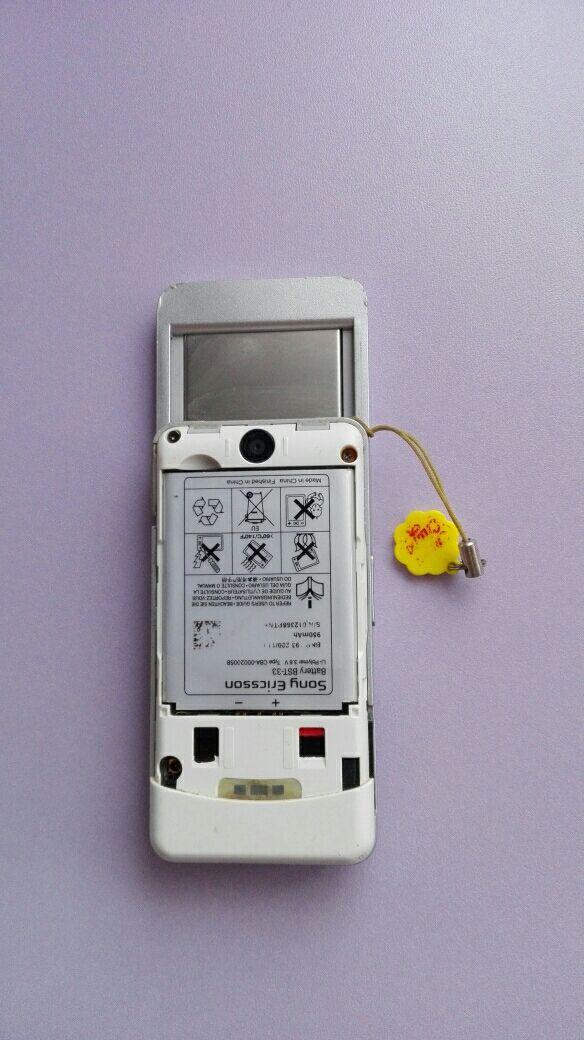 Teléfono móvil Sony Ericsson w205