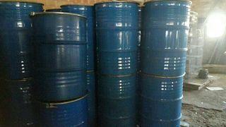 Vendo bidones de 300 kg de miel seminuevos a 15 €